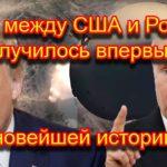 Россия — мировой лидер по гиперзвуковому оружию — WP